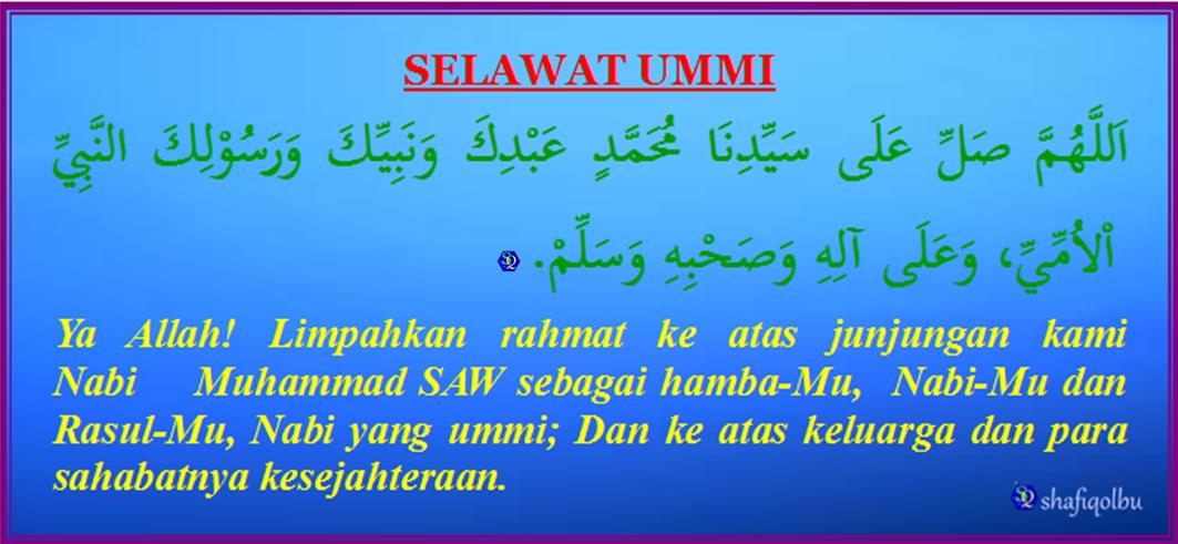 Selawat Ummi