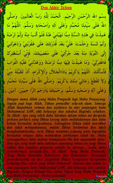Doa Akhir Tahun Dan Awal Tahun Hijrah Dalam Rumi Shafiqolbu