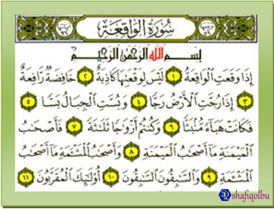 Surah Al Waqiah My Weblog