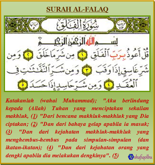 http://shafiqolbu.files.wordpress.com/2012/01/surah-al-falaq.png
