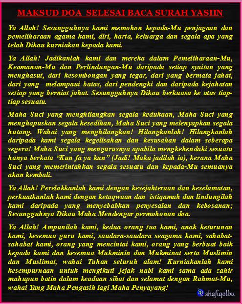 Doa Yasin Dan Terjemahannya Shafiqolbu