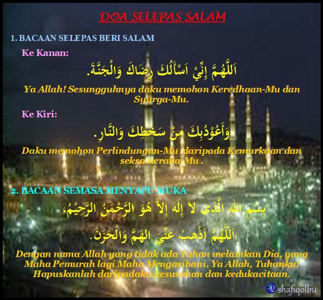Doa Semasa Memberi Salam Shafiqolbu