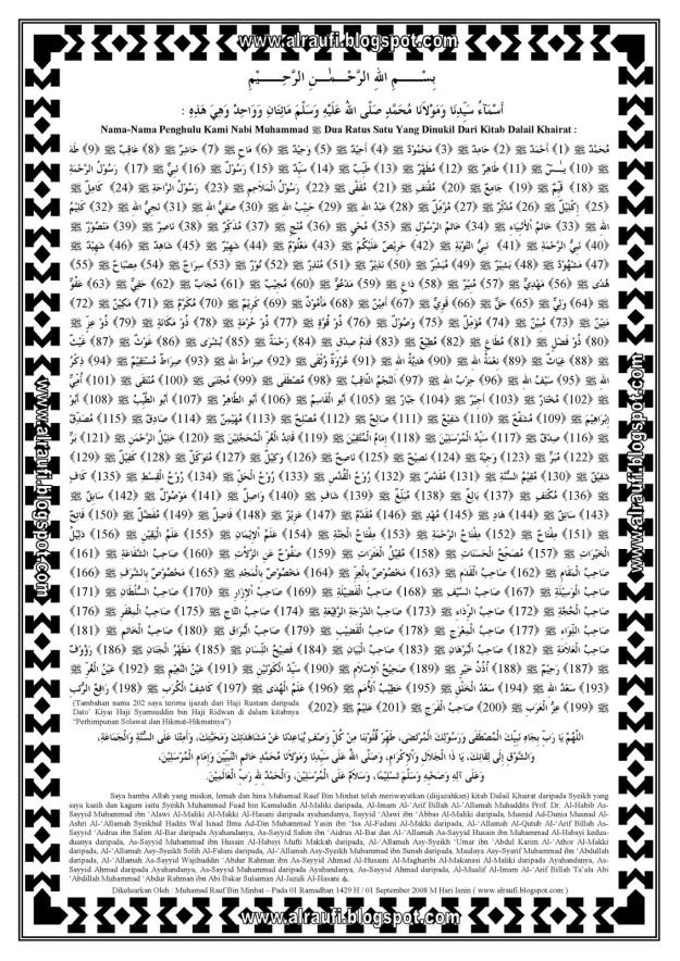 http://shafiqolbu.files.wordpress.com/2012/02/nama2bnabi2bmuhammad2b_a4_.jpg
