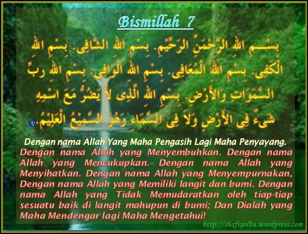 http://shafiqolbu.files.wordpress.com/2012/04/doa-bismillah-7.jpg