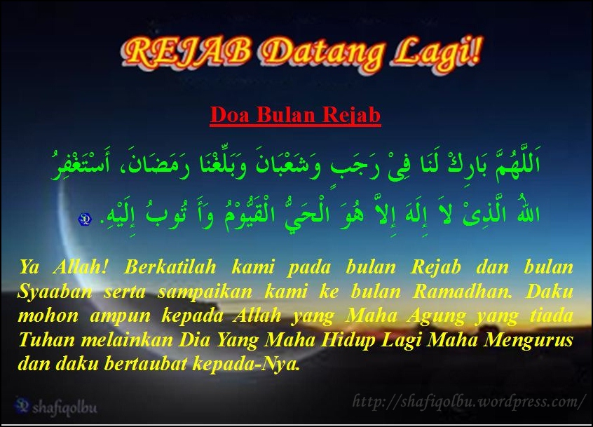 Image result for bulan rejab