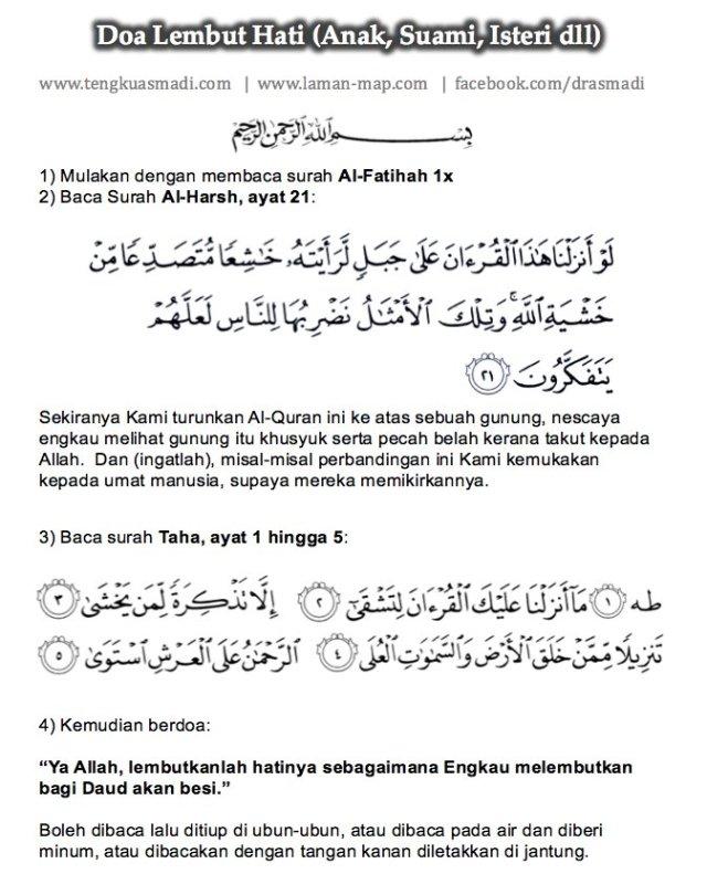 Doa Melembutkan Hati Makhluk Shafiqolbu