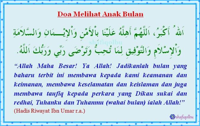 Bulan Rejab Syaaban Ramadhan Shafiqolbu