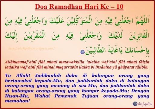 Doa Ramadhan Hari Ke 10