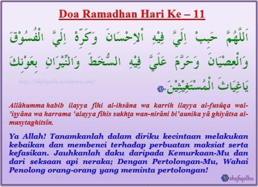 Doa Ramadhan Hari Ke 11