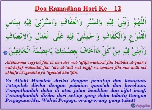 Doa Ramadhan Hari Ke 12