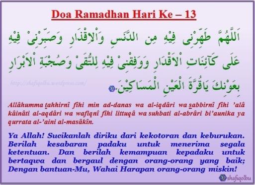 Doa Ramadhan Hari Ke 13