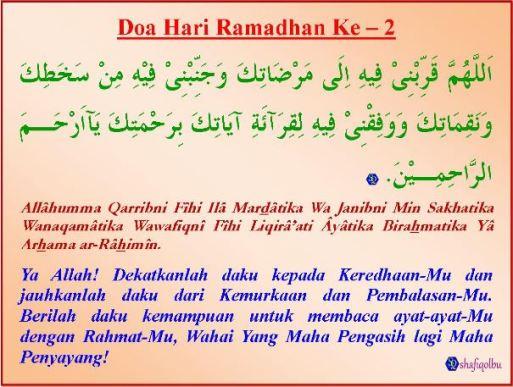 Doa Ramadhan Hari Ke 2a