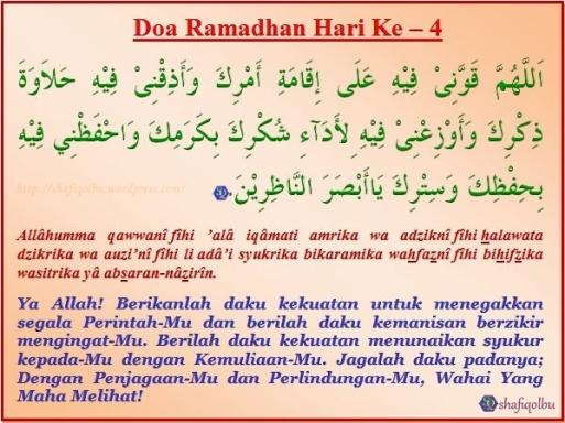 Doa Ramadhan Hari Ke 4