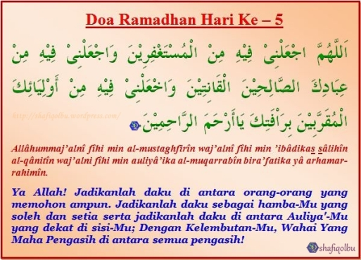 Doa Ramadhan Hari Ke 5