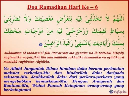 Doa Ramadhan Hari Ke 6