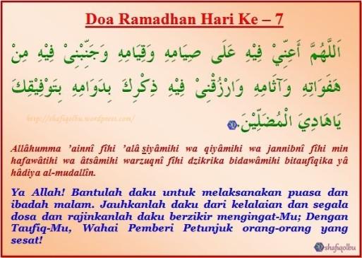 Doa Ramadhan Hari Ke 7