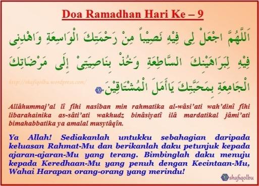 Doa Ramadhan Hari Ke 9