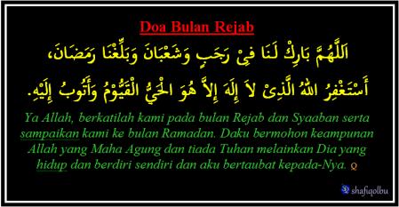 Doa Rejab