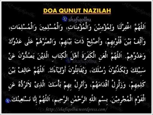 Doa Qunut Nazilah SQ 1