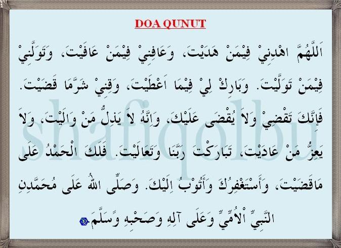 Doa Qunut | Shafiqolbu
