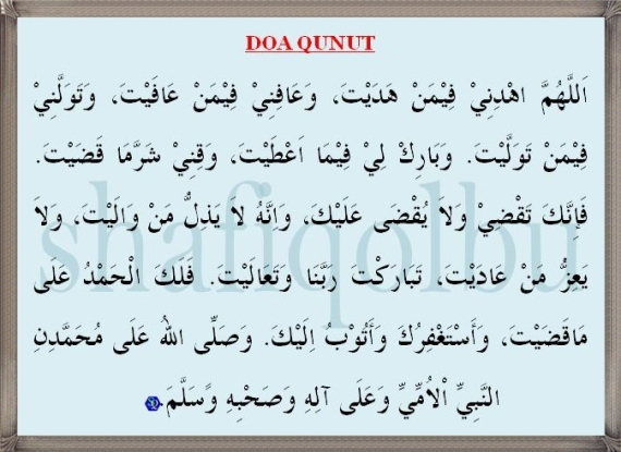 Citaten Rumi Dan Jawi : Doa qunut shafiqolbu