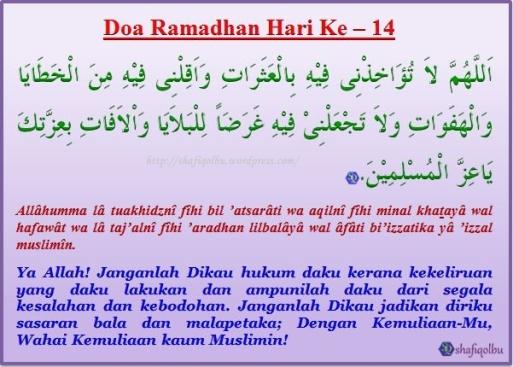 Doa Ramadhan Hari Ke 14