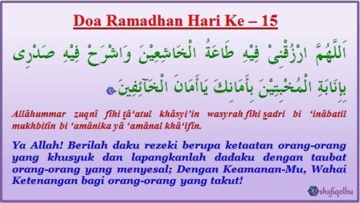 Doa Ramadhan Hari Ke 15