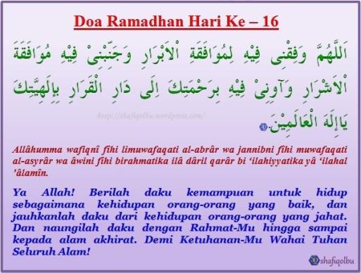 Doa Ramadhan Hari Ke 16