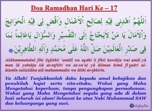 Doa Ramadhan Hari Ke 17
