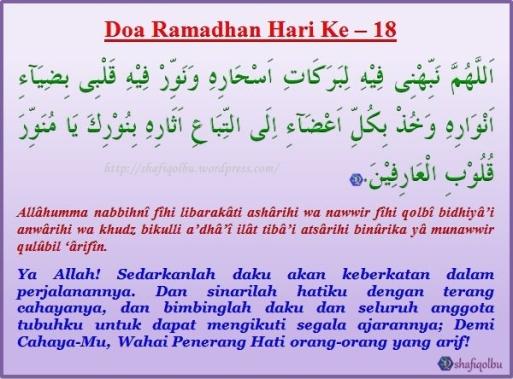 Doa Ramadhan Hari Ke 18