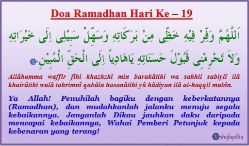 Doa Ramadhan Hari Ke 19
