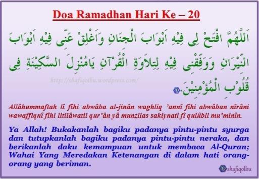 Doa Ramadhan Hari Ke 20