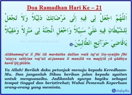 Doa Ramadhan Hari Ke 21