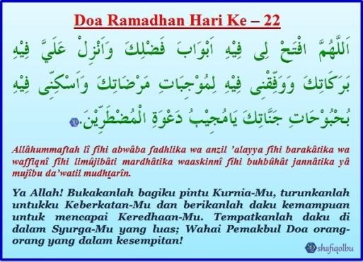 Doa Ramadhan Hari Ke 22