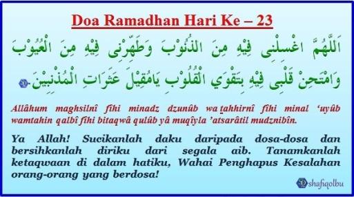 Doa Ramadhan Hari Ke 23