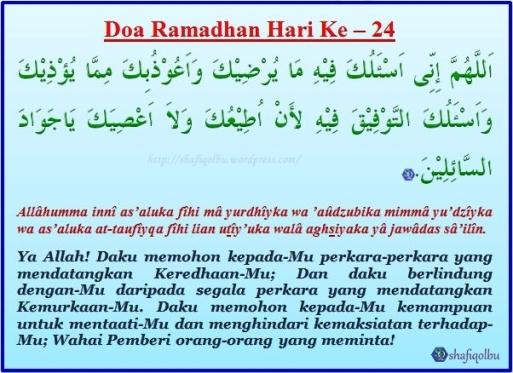 Doa Ramadhan Hari Ke 24
