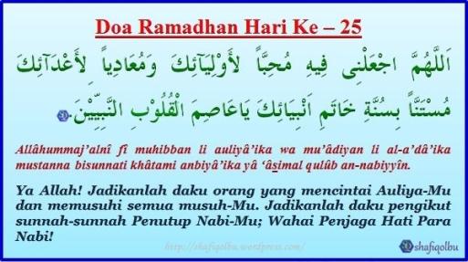 Doa Ramadhan Hari Ke 25