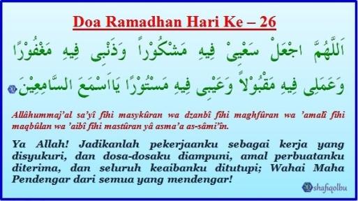 Doa Ramadhan Hari Ke 26