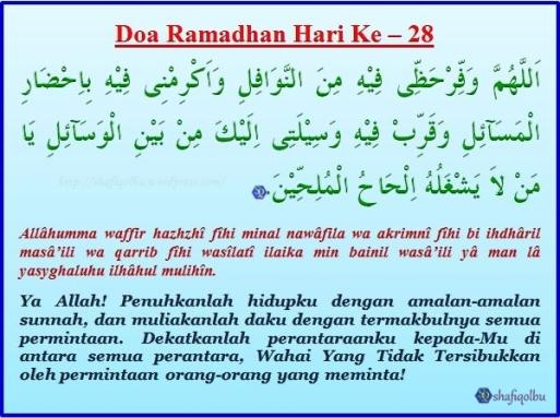 Doa Ramadhan Hari Ke 28