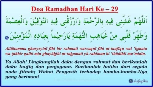 Doa Ramadhan Hari Ke 29