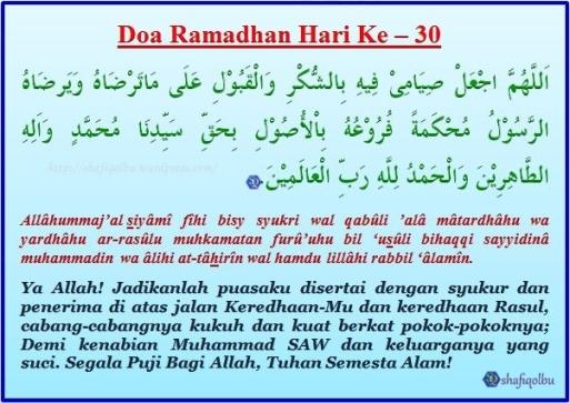 Doa Ramadhan Hari Ke 30
