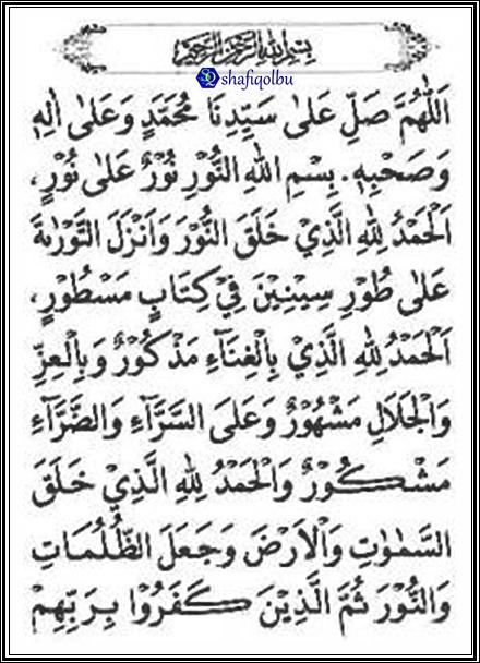 doa asmaul husna pdf