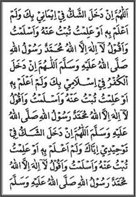 Fadhilah Doa Nurbuat Aljazeera News Update