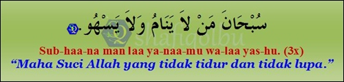 https://shafiqolbu.files.wordpress.com/2012/09/tasbih-sujud-sahwi1.jpg