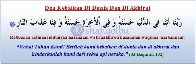 Apabila sampai di Muzdalifah bacalah doa kebaikan di dunia dan di .