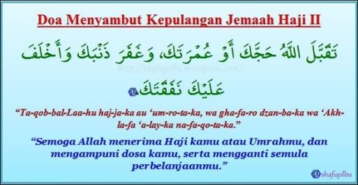 Doa Menyambut Kepulangan Jemaah Haji 2