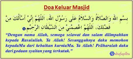 doa keluar masjid