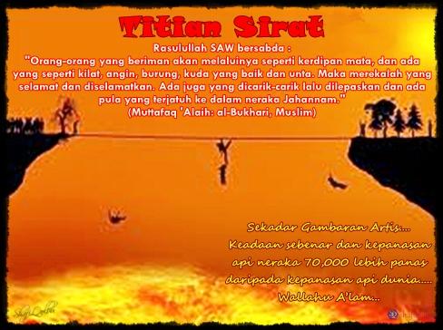 Siratul Mustaqim SQ