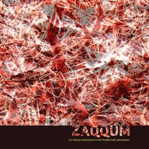 Pokok Zaqqum