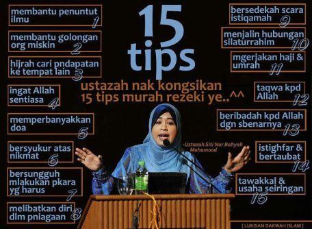 tips doa murah rezeki